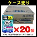【ケース売り】エステー 消臭力 プラグタイプ つけかえ マリンソープ 20ml×20個入り (0116-0202)
