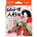 エステー ムシューダ 人形用  8個入 (1422-0402)