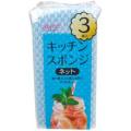アイセン キッチンスポンジ ネット 3個入 (0215-0302)