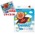 ネピア GENKI  新生児-90枚テープ アンパンマン(0000-0000)