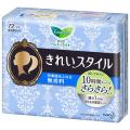 花王 ロリエ きれいスタイル 無香料 72個入り (0915-0302)