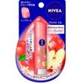 花王 ニベア フレーバーリップ デリシャスドロップ アップルの香り 3.5g (1327-0509)