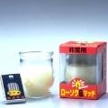 カメヤマ 非常用ローソク コップ(マッチ付)264g  (1208-0403)