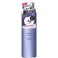 資生堂 エージーデオ24 フットスプレー h 無香料 142g (0102-0206)