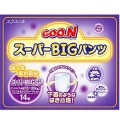 大王製紙 グーン スーパービッグ パンツ 14P 紙おむつ  (0207-0102)