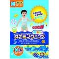 【35%OFF】大王製紙 グーン スイミングパンツ Mサイズ3枚男の子  (0000-0000)