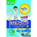 【35%OFF】大王製紙 グーン スイミングパンツ BIGサイズ3枚男の子  (953001402)