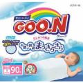【在庫処分】大王製紙 グーン はじめての肌着 新生児 90枚入 テープ 旧品   (0000-0000)