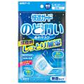 白元アース 快適ガード のど潤いぬれマスク無香 レギュラーサイズ 3枚 (1517-0402)