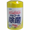フマキラー アルコール 除菌タオル 100枚 (1019-0302)