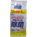 フマキラー アルコール 除菌タオル 詰替 80枚 (1305-0203)