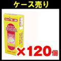 【ケース売り】三菱ホイル ミスターパック ポリ袋 50P×120個入り×120個入り (0801-0504)