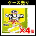 【ケース売り】ユニチャーム ライフリー ふとん安心シーツ16P介護用品×4個入り (0208-0203)