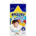 【在庫処分】ユニチャーム オヤスミマン 男の子 9-14kg Lサイズ 30枚入 (930206405)