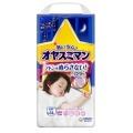 【在庫処分】ユニチャーム オヤスミマン 女の子 9-14kg Lサイズ 30枚入   (930504202)