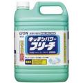 【キズ汚れあり】ライオン キッチンパワー ブリーチ 5kg   (930101102)