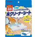 【ケース売り】リンレイ オール床クリーナーシート 8枚入×24個入り (1604-0304)
