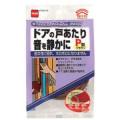 ニトムズ クッションソフトテープP型 ブラウン 1個 (2122-0503)