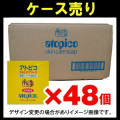 【ケース売り】大島椿 アトピコ スキンケアソープ  80g 1個バラ ×48個入り(2309-0107)