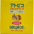 大島椿 アトピコ スキンケアソープ 80g (2309-0107)