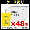【ケース売り】大島椿 アトピコ スキンケアシャンプー詰替 350ml×48個入り (1708-0002)