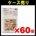 【ケース売り】セイケツネットワーク セイケツ 半透明 45L 10枚 W-24×60個入り (0905-0101)