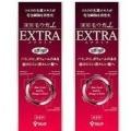 [お買い得2本セット送料無料] バスクリン  モウガ L エクストラ 60ML 女性用 (1308-0508)