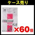 【ケース売り】ケミカルジャパン 半透明ポリ袋 45L 10枚入×60個入り (1709-0102)