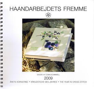 〔Fremme〕 カレンダー 2009年 <在庫限り デザイナーサイン入り>