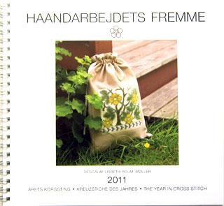 〔Fremme〕 カレンダー 2011年
