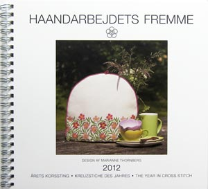 〔Fremme〕 カレンダー 2012年