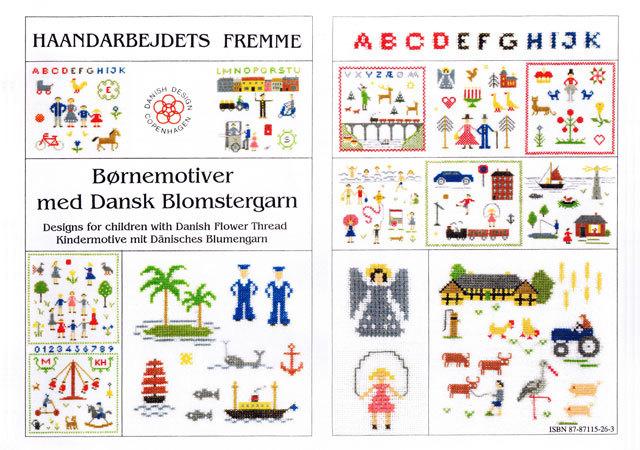 〔Fremme〕 図案集 52-2100 Children Motifs