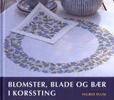〔Klematis 57454〕 Blomster, Blade og Baer I Korssting<廃盤入荷不可>