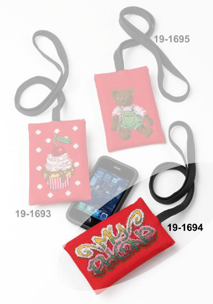 〔Permin〕 刺繍キット P19-1694