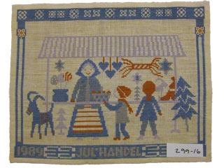 〔SH〕 刺繍キット SH299-16 【即日発送可】