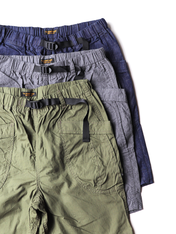 A Vontade Fatigue Shorts
