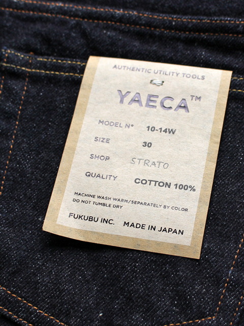 YAECA 10-14W Wide Tapered Denim