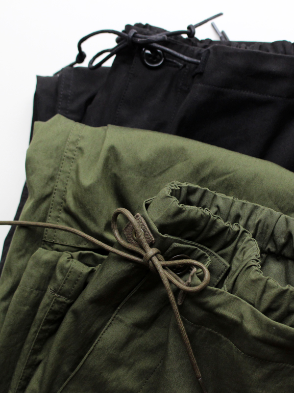 A Vontade Wind Shield Trousers