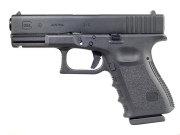 VFC/Stark-Arms S19 BK