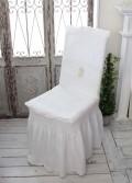 Blanc Mariclo・ブランマリクロ (Basicコレクション チェアカバー(ギャザー・ホワイト)) チェアカバー チェアパッド ク