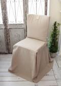 Blanc Mariclo・ブランマリクロ (Basicコレクション チェアカバー(リボンタイプ・ベージュ)) チェアカバー チェアパッド