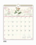 ★SALE★ 2017年  ルドゥーテ 壁掛けカレンダー30cm角 平成29年度  12枚つづり 日本製