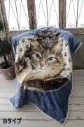 ★SALE・40★ 猫雑貨 温かブランケット(MATOU 1ER) フランスデザイン スロー ひざ掛け 120×90cm 猫 キャット