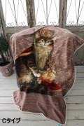 ★SALE・40★ 猫雑貨 温かブランケット(CHAT LE MAGNE) フランスデザイン スロー ひざ掛け 120×90cm 猫 キャッ