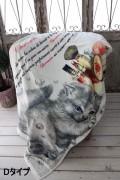 ★SALE・40★ 猫雑貨 温かブランケット(CHAVONETTE) フランスデザイン スロー ひざ掛け 120×90cm 猫 キャット