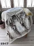 ★SALE・40★ 猫雑貨 温かブランケット(LES 3 CHATONS) フランスデザイン スロー ひざ掛け 120×90cm 猫 キャッ