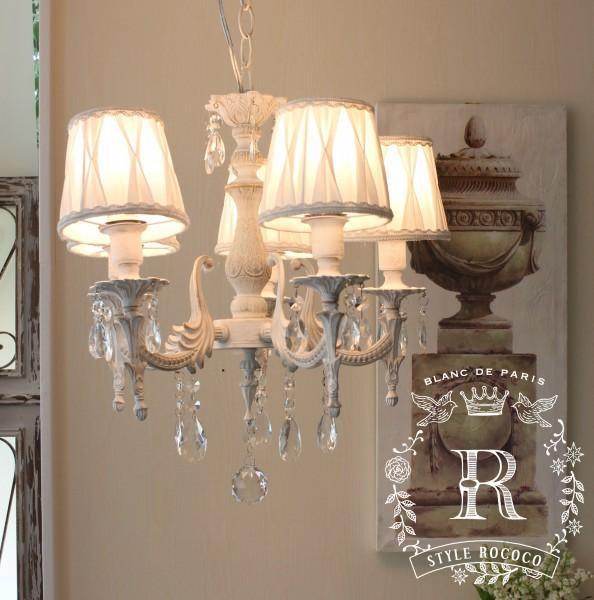 ★待望の再入荷★ シャビーシックな LED シャンデリア 5灯 アンティークホワイト 天井照明 フレンチ アンティーク風 姫系 白いシ