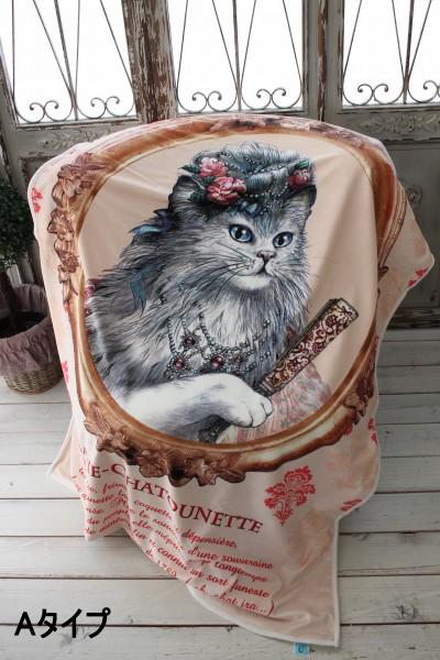 ★SALE・40★ 猫雑貨 温かブランケット(MARIE CHATOUNETTE) フランスデザイン スロー ひざ掛け 120×90cm 猫 キ