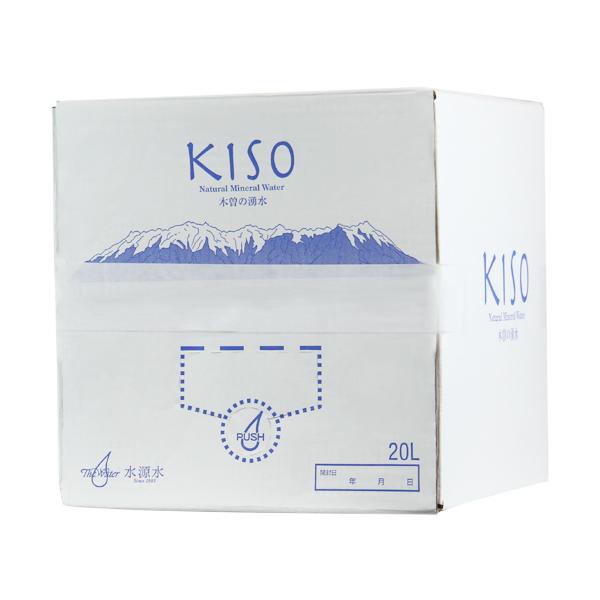 KISOカートン・ボックス(20L)