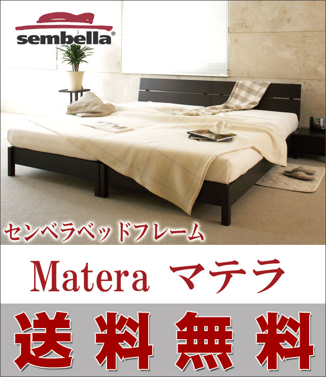マテラ01